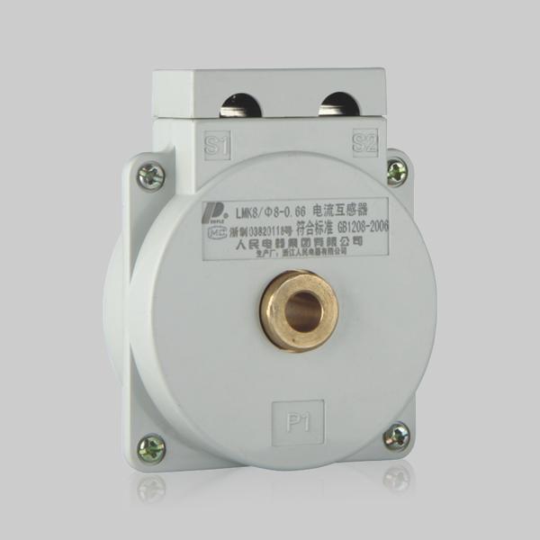 LMK8-0.66系列低压电流互感器