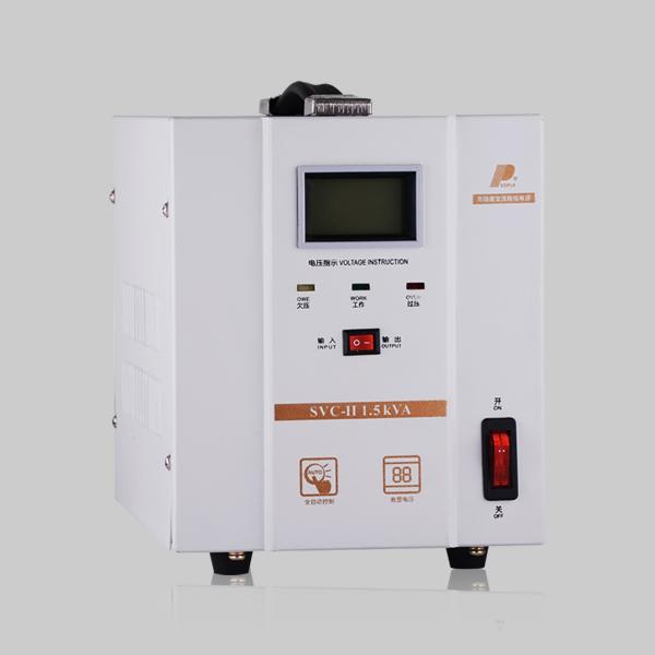 SVC-Ⅱ系列交流稳压器