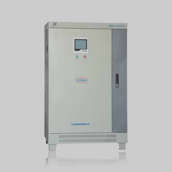 (D)SBW-C型系列电力稳压器