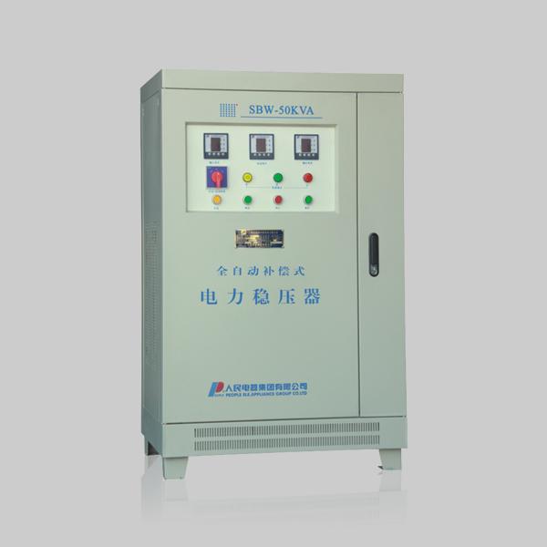 DBW、SBW系列交流稳压器