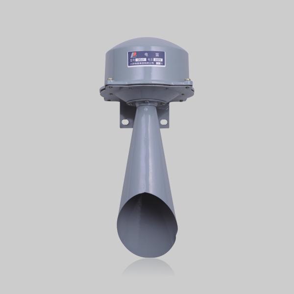 DDJ、DDZ型电磁振动式电笛