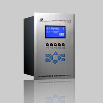 RPS-5000微机保护系统