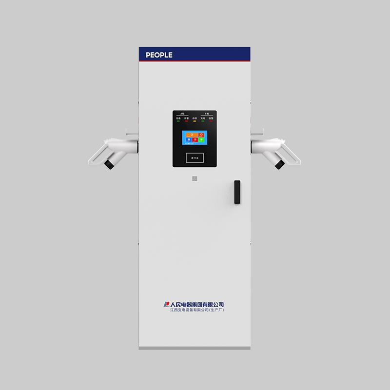 上海人民电器RDE-DC160⼀体式充电桩