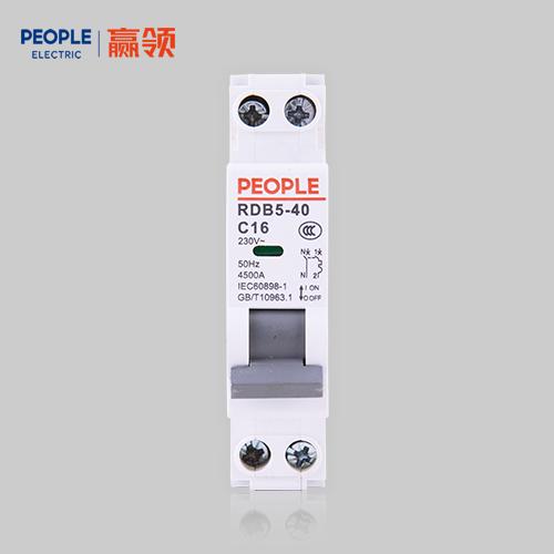 浙江人民電器,人民電器RDB5-40系列小型斷路器