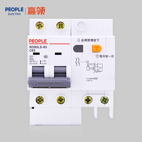 RDB5LE-63 Residual Current Circuit Breaker