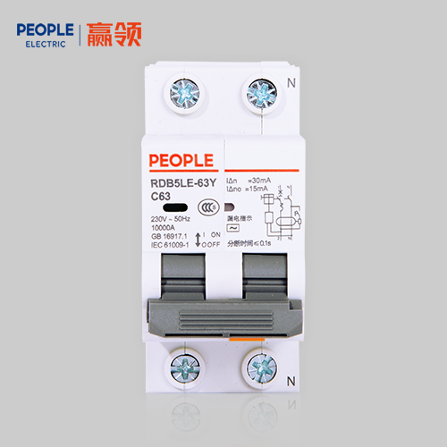RDB5LE-63Y Integrated Residual Current Circuit Breaker