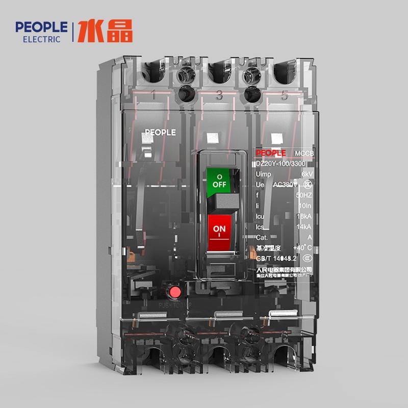 浙江人民电器,人民电器DZ20系列塑料外壳式断路器(透明壳)