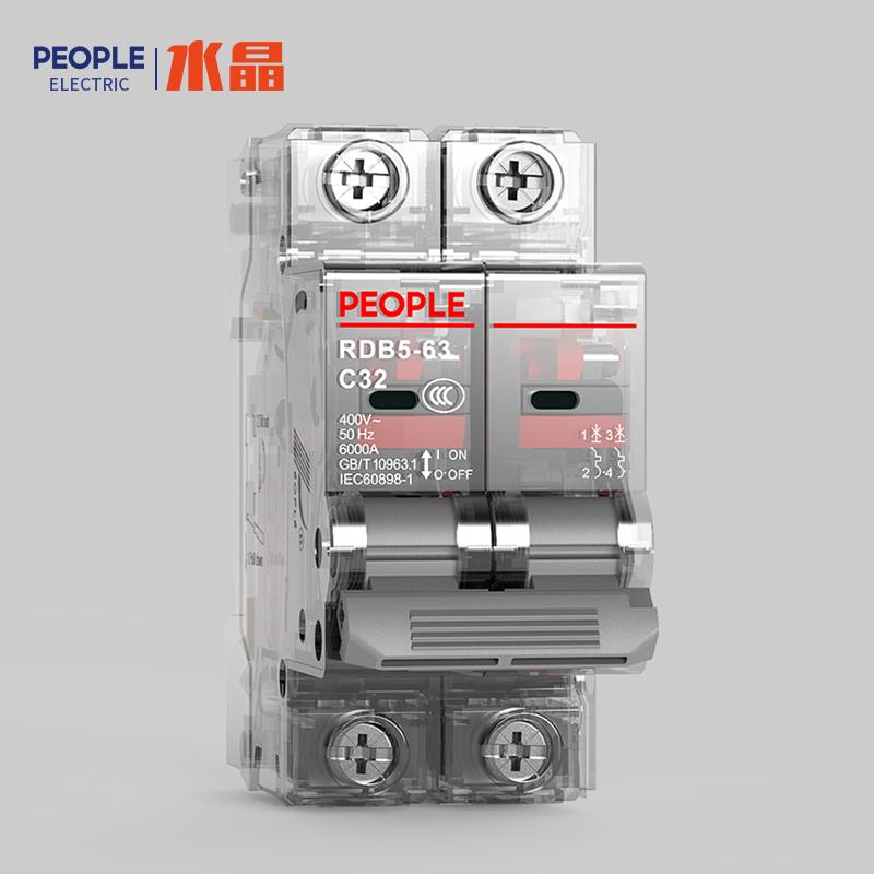 浙江人民电器,人民电器RDB5T系列小型断路器(透明壳)