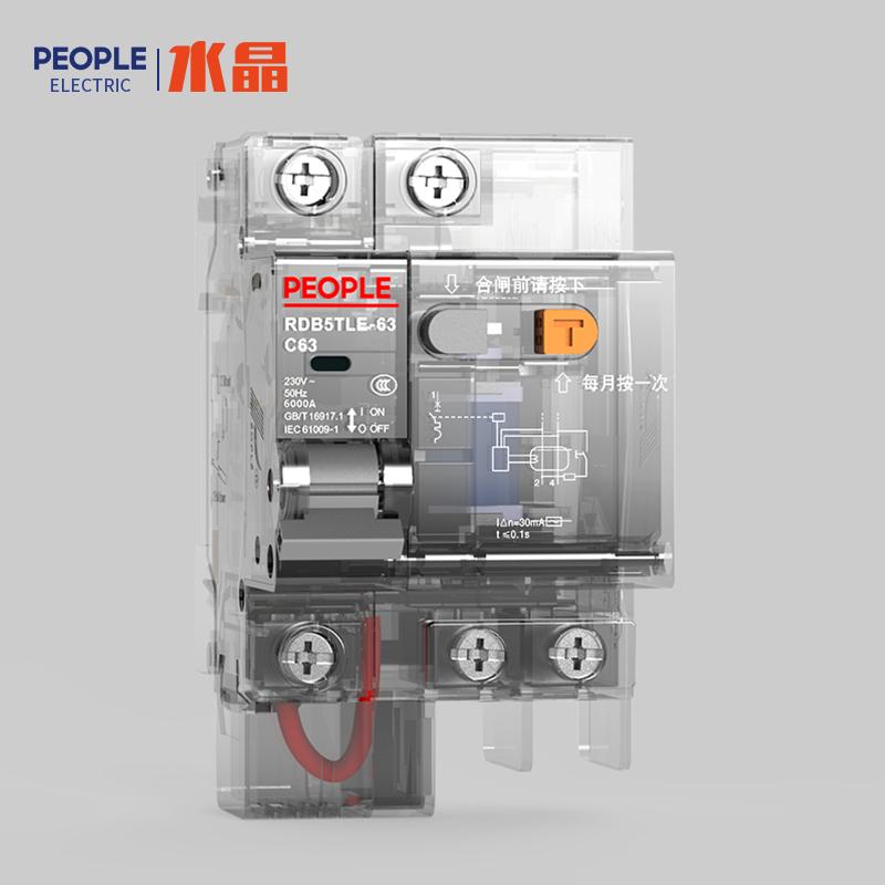 365体育平台,人民电器RDB5TLE-63系列小型断路器(透明壳)