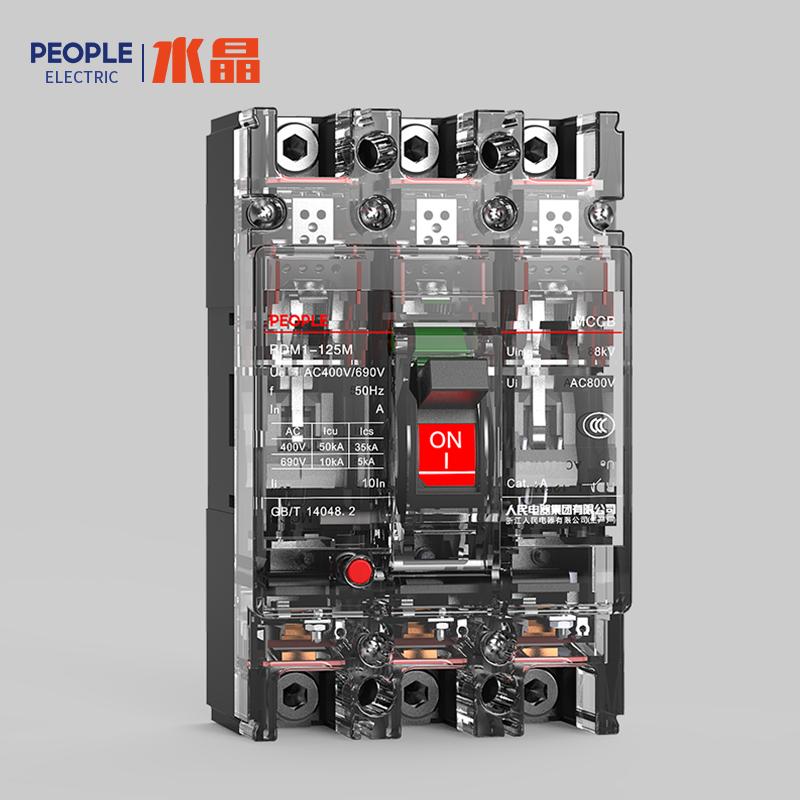 365体育平台,人民电器RDM1系列塑料外壳式断路器(透明壳)