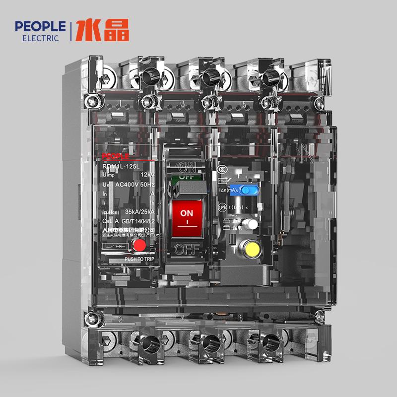 浙江人民电器,人民电器RDM1L系列漏电断路器(透明壳)
