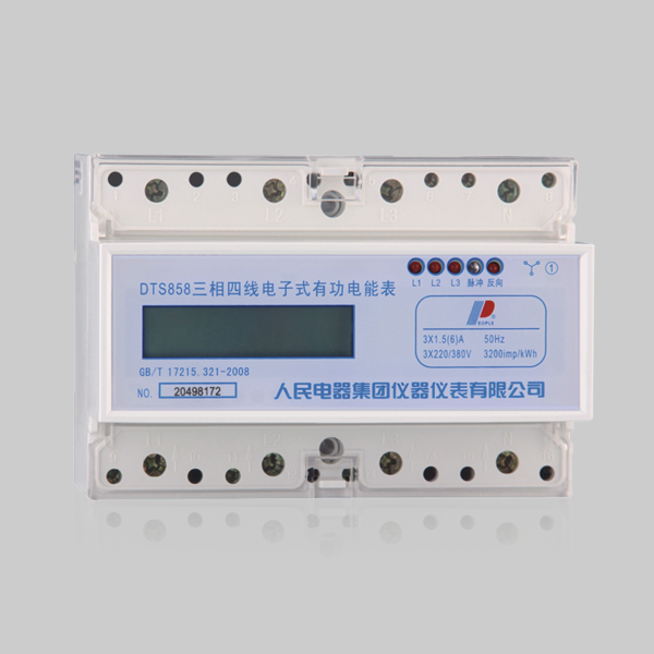 DTS858 3-phase 4-line electronic active meter(DIN RAIL)