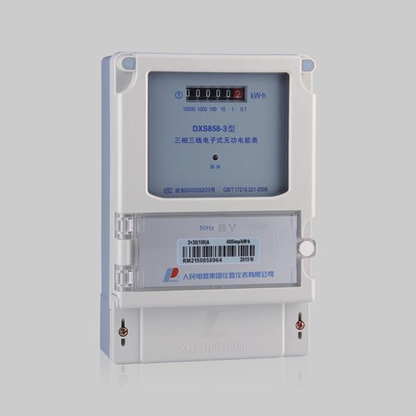 DXS858-3/DXS858-4 series three-phase electronic reactive energy meter