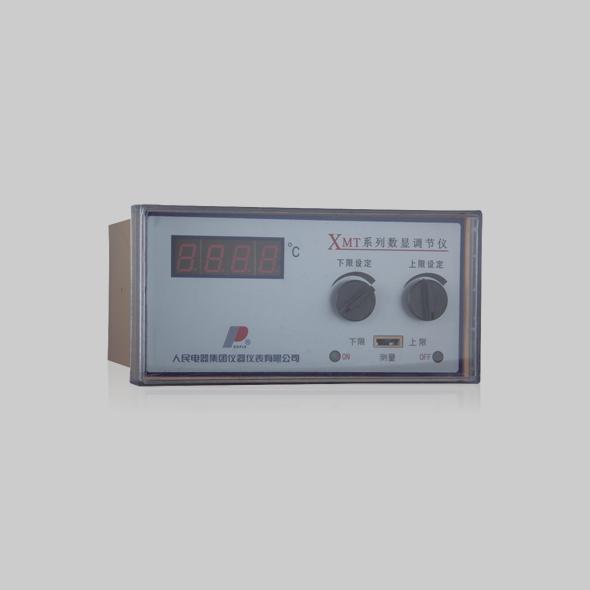 上海人民电器XM系列数字显示温度指示调节仪