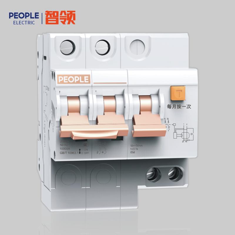 RDB7HLE-63系列小型剩余電流動作斷路器