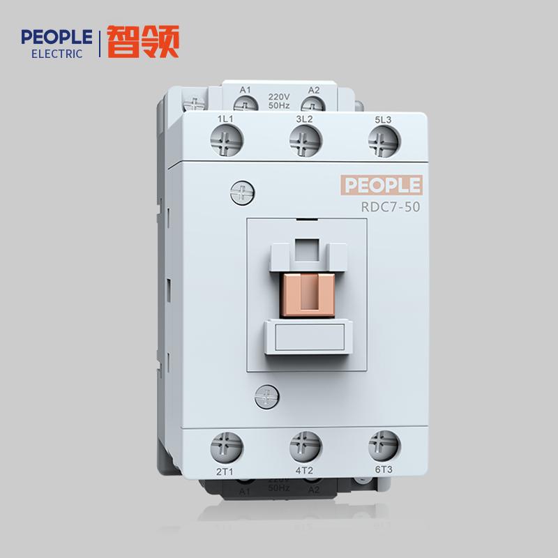 浙江人民電器,人民電器RDC7系列交流接觸器