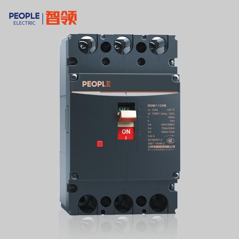 浙江人民电器,人民电器RDM7系列塑料外壳式断路器
