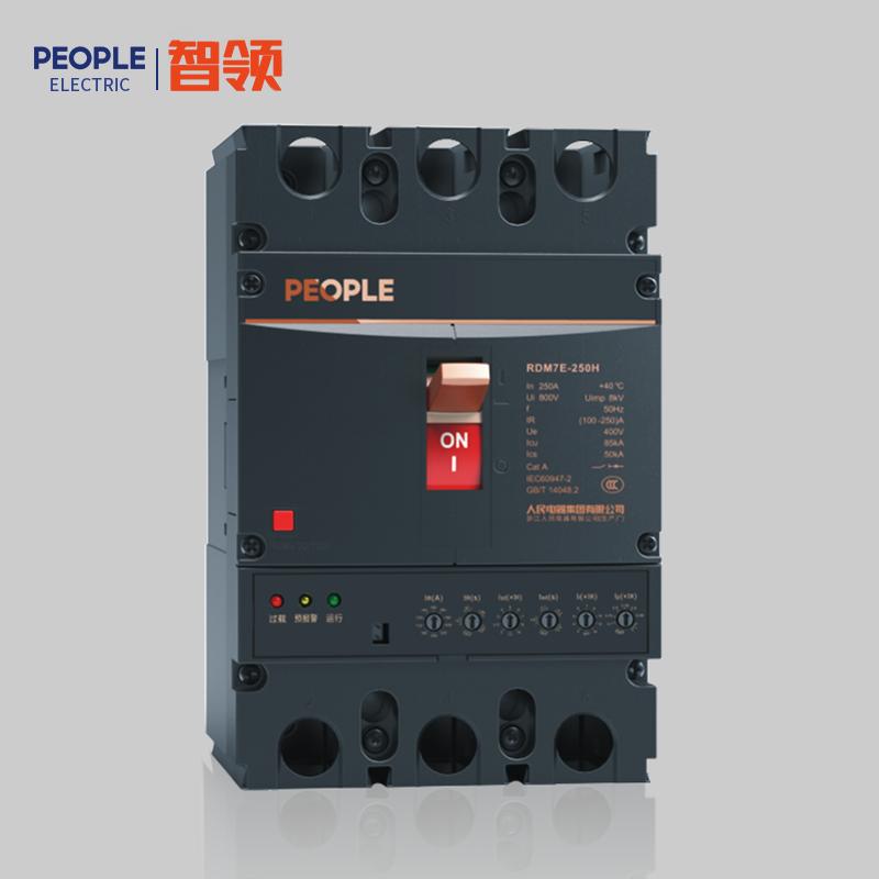 浙江人民電器,人民電器RDM7E系列電子式塑殼斷路器