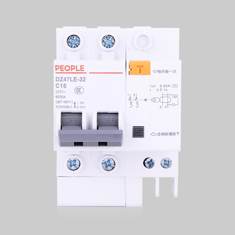 DZ47LE-32、63 系列剩余電流動作斷路器