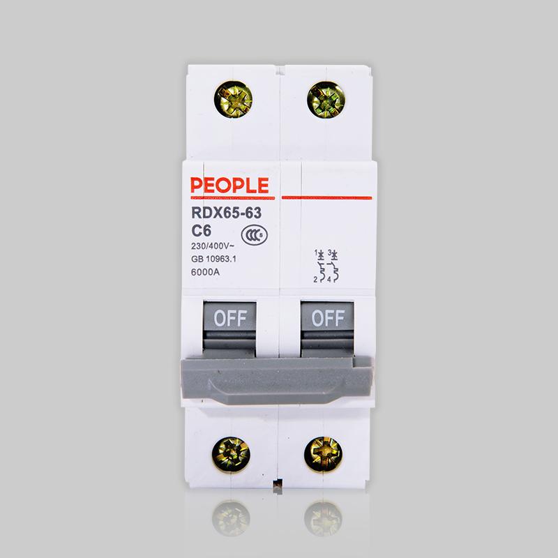浙江人民电器,人民电器RDX65-63高分断小型断路器