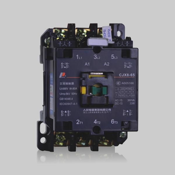 浙江人民电器,人民电器CJX8系列交流接触器