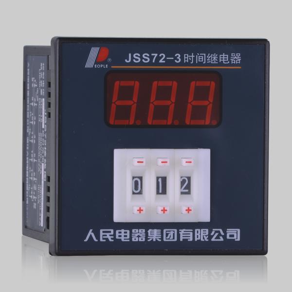 手机bet356客户端,人民电器JSS72系列数显时间继电器