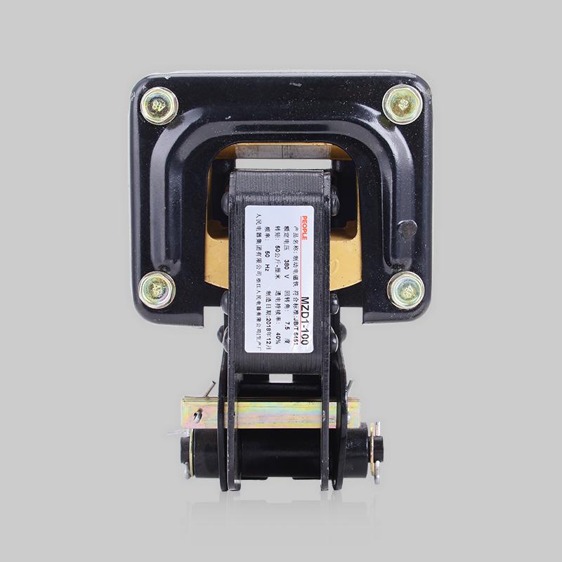 浙江人民電器,人民電器MZD1系列交流單相制動電磁鐵