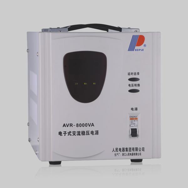 AVR系列交流穩壓器