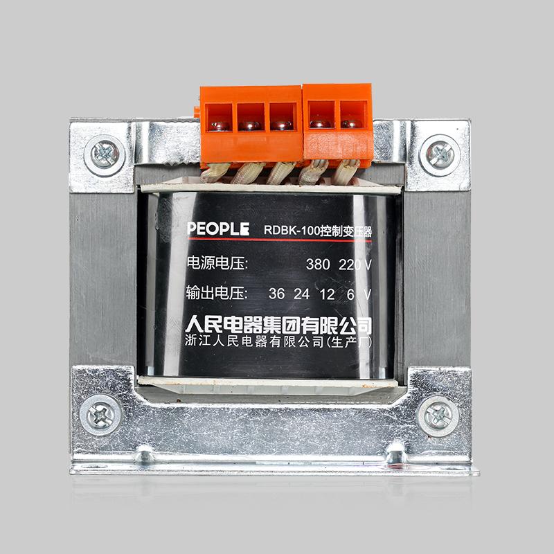 浙江人民电器,人民电器RDBK系列控制变压器