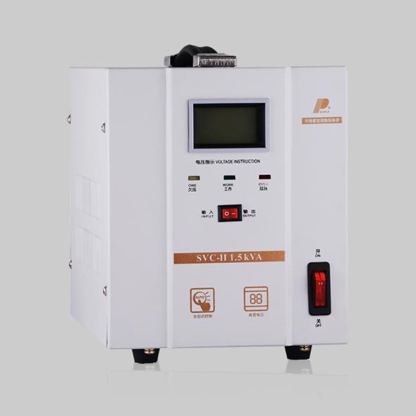 SVCII 系列高精度全自動交流穩壓電源