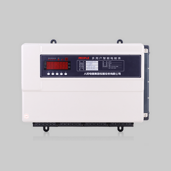浙江人民電器,人民電器DDSH系列多用戶電能表