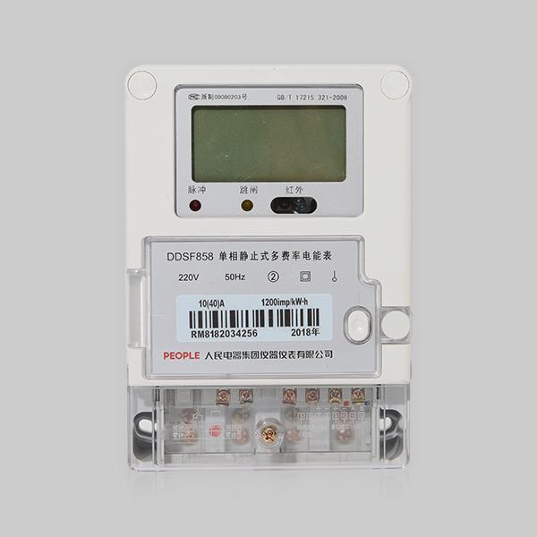 上海人民电器DDSF858型单相静止式多费率电能表系列