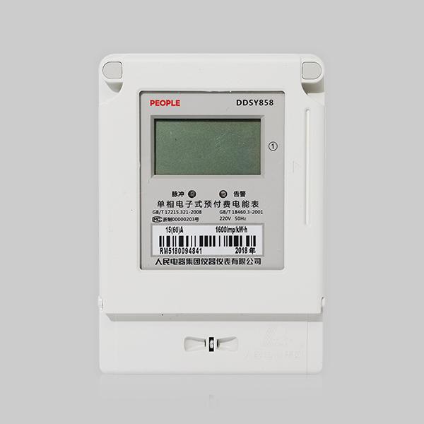 浙江人民電器,人民電器DDSY858型單相電子式預付費電能表系列
