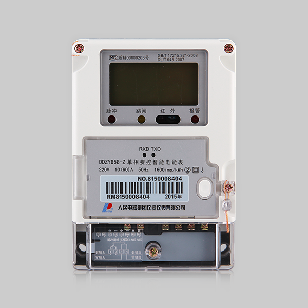 上海人民电器DDZY858-Z型单相费控智能电能表系列