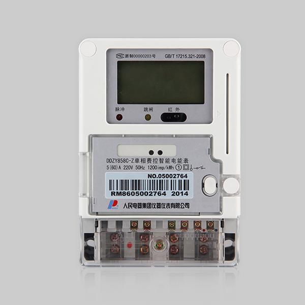 浙江人民電器,人民電器DDZY858C-Z型單相費控智能電能表系列