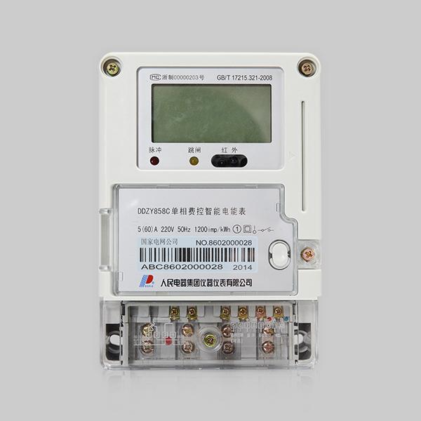 上海人民电器DDZY858C型单相费控智能电能表系列