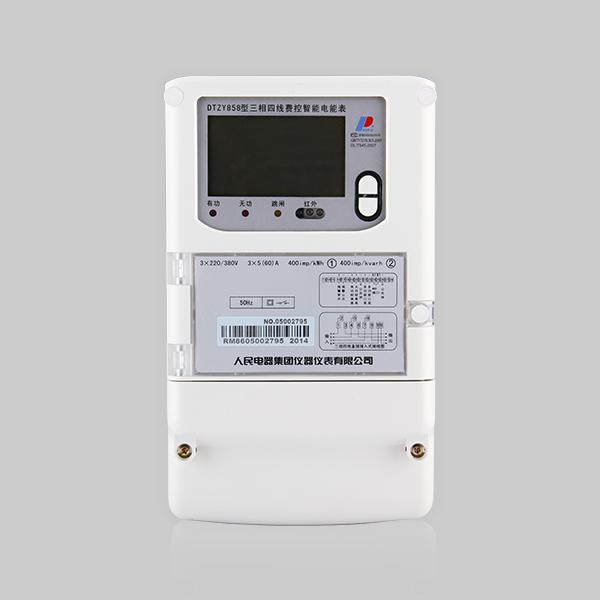 上海人民电器DTZY858/DSZY858型三相费控智能电能表系列