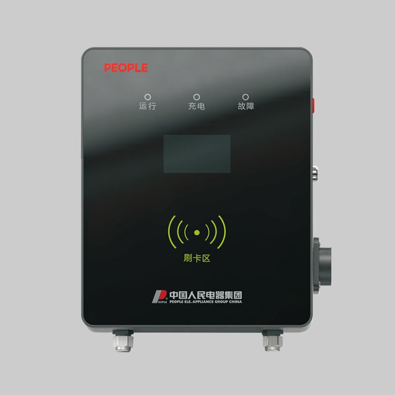 RD-EVBAB-7B 壁挂式交流充电桩