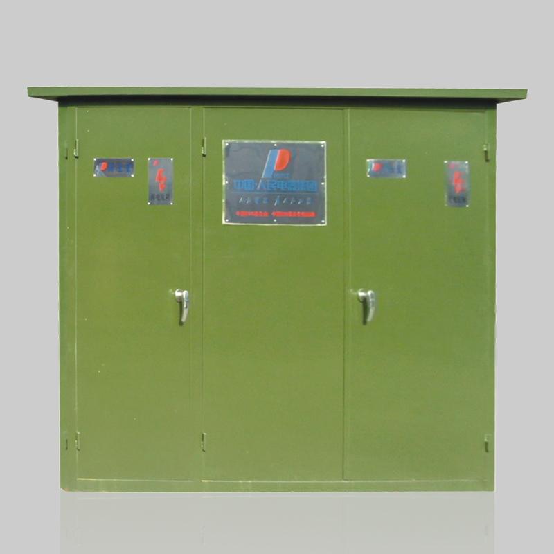 10kV級組合式變壓器(美式箱變)