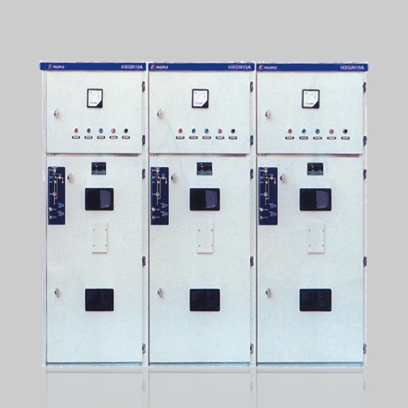 HXGN15A-12(F·R)箱型固定式交流金属封闭环网开关设备