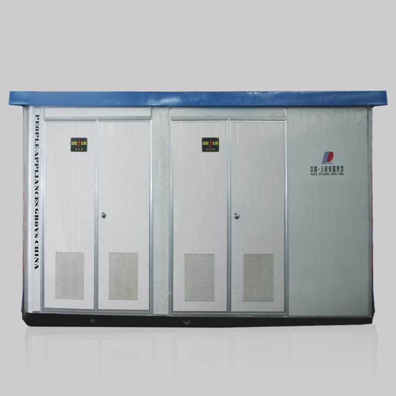 上海人民电器ZBW系列智能化组合变电站
