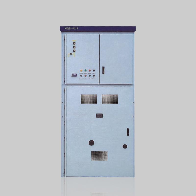 KYN61-40.5型鎧裝移開式交流金屬封閉開關設備