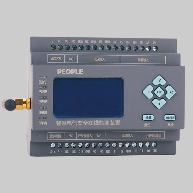 RDTCQ-9S4T/S600智慧電氣安全在線監測裝置