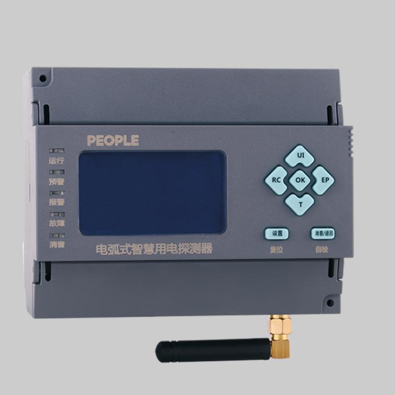 RD-S700故障電弧探測器