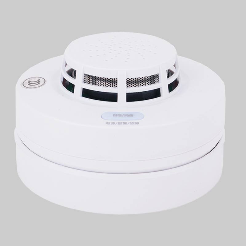 RD-E600獨立式光電感煙火災探測報警器