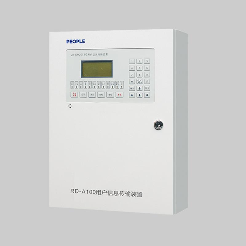 RD-A100用戶信息傳輸裝置
