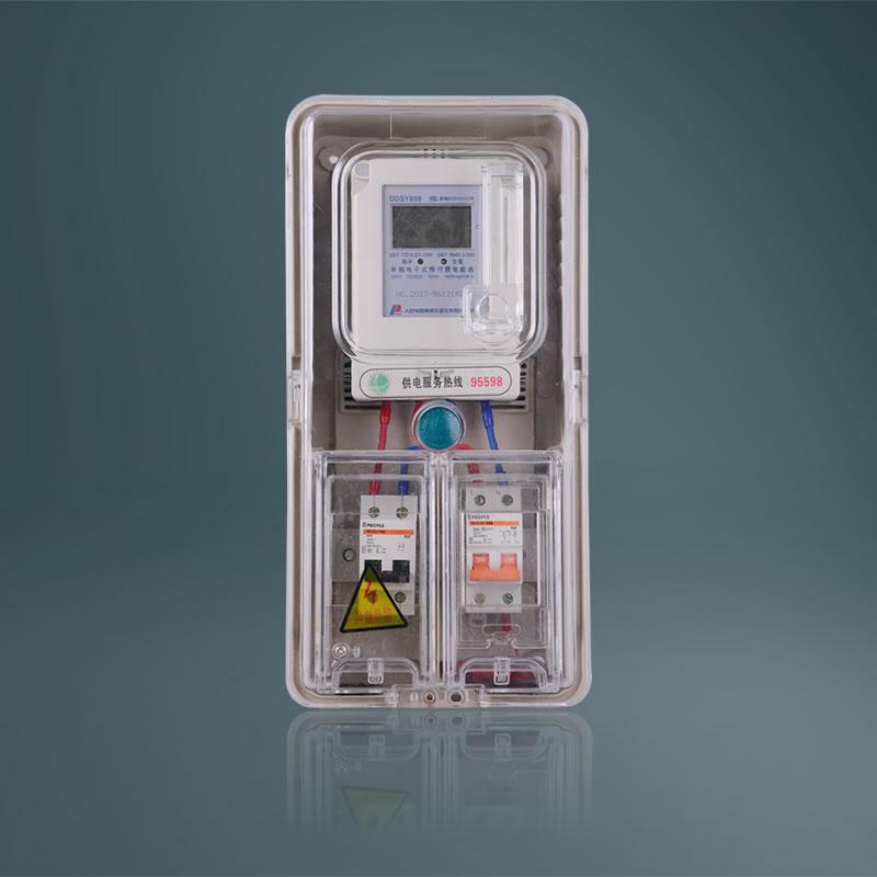 高压互感器,电力计量箱