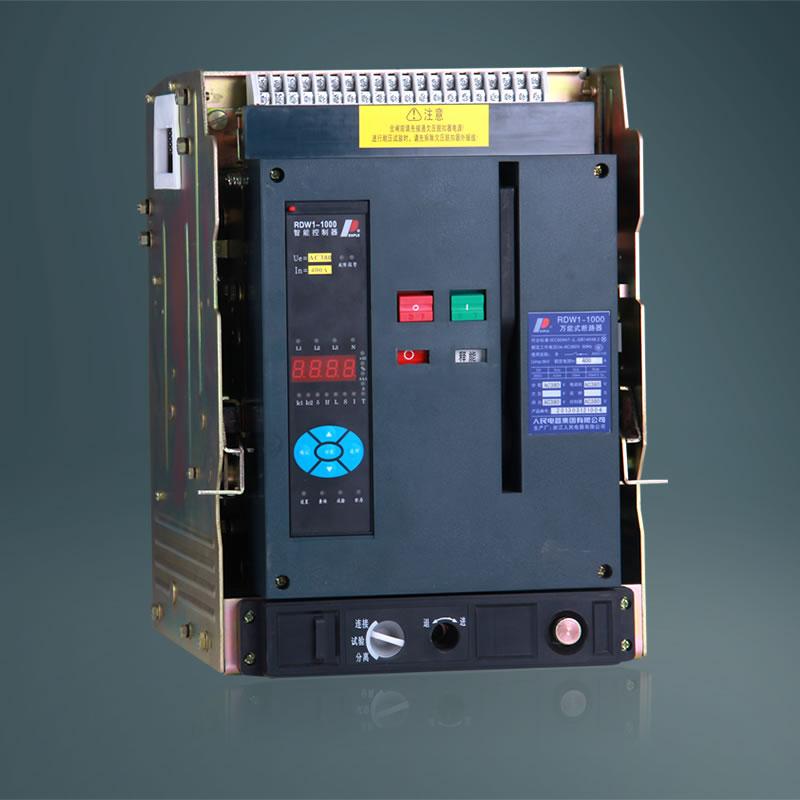 低压断路器-供应批发人民电器rdw1(srw45-2000~6300)