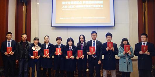人民电器,人民电器集团,中国人民电器集团