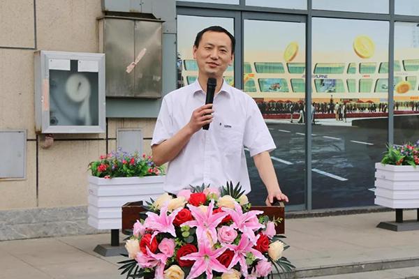 人民電器,人民電器集團,中國人民電器集團